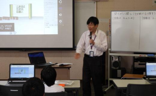 県内企業・鳥取大学と連携した出前授業を開催しました