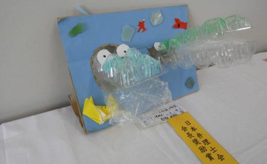 日本弁理士会会長奨励賞 「とびだすワニさんパクパク」