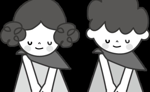 ホームページ移転のお知らせ (鳥取県発明協会)